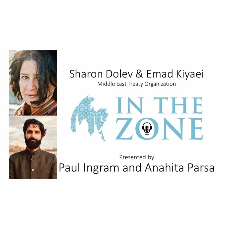 Ep. 1 – Interview with Sharon Dolev and Emad Kiyaei