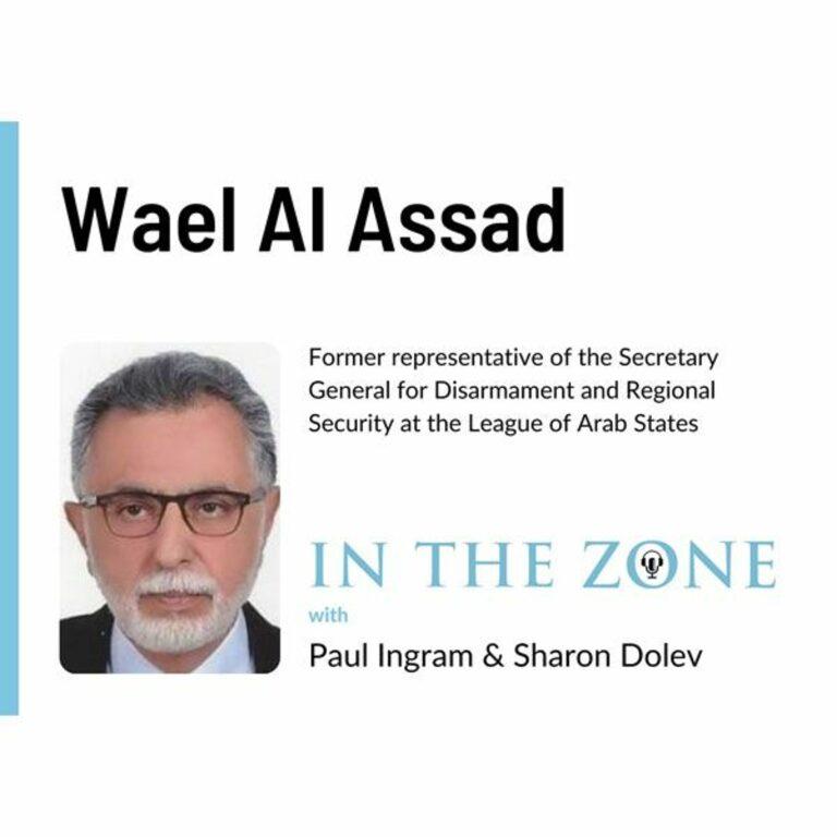 Ep. 6 – Interview with Ambassador Wael Al Assad