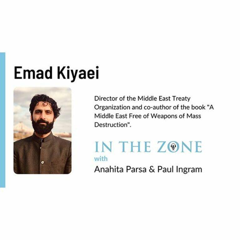 Ep. 8 – Interview with Emad Kiyaei