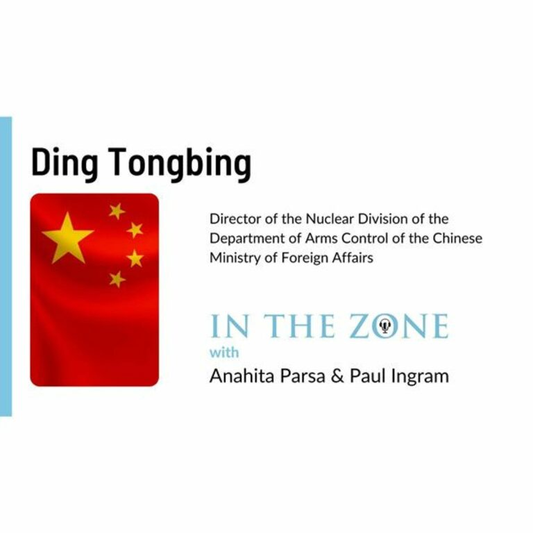Ep. 9 – Interview with Ding Tongbing